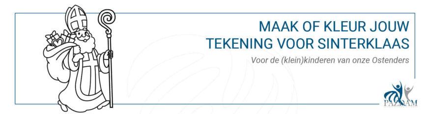Sinterklaas 2020 Banner Website
